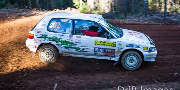 Front wheel drive rally car Toyota Corolla