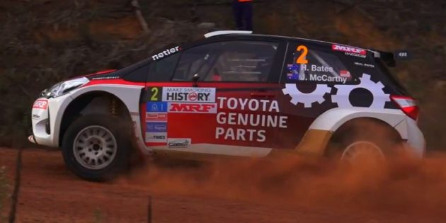 What is an AP4 rally car